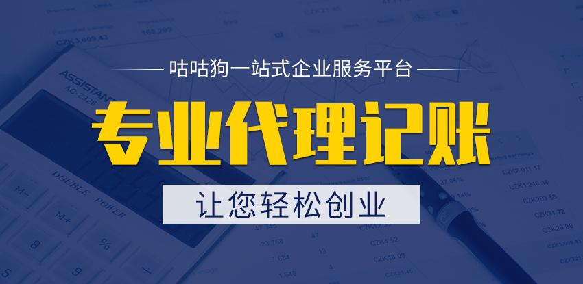 2400元/年代理必威体育官网注册(图1)