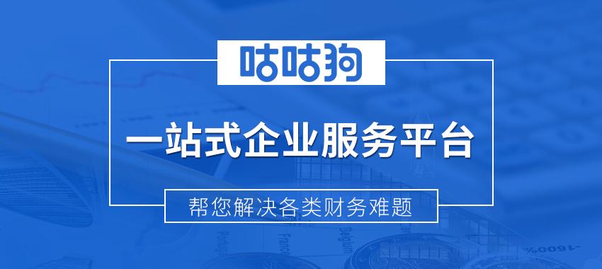 2999元/年代理必威体育官网注册