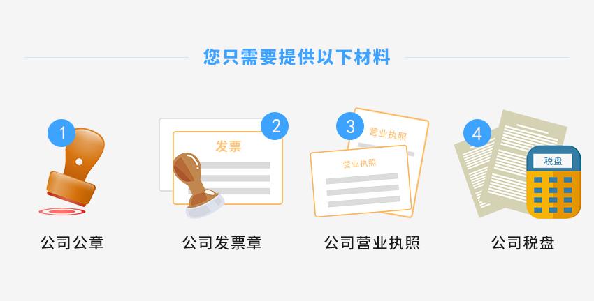 2999元/年代理必威体育官网注册图3