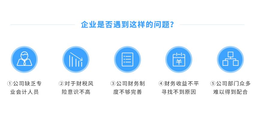 2999元/年代理必威体育官网注册图1