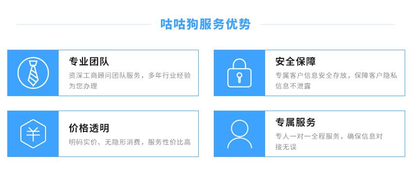 2999元/年代理必威体育官网注册图5