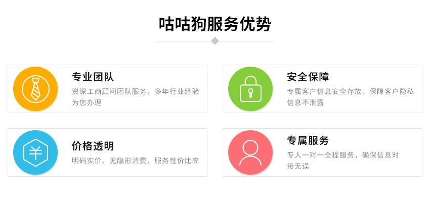 5999元/年代理必威体育官网注册图4