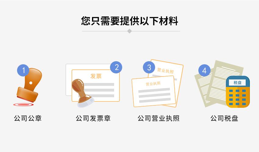 5999元/年代理必威体育官网注册图2