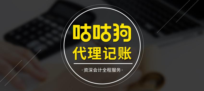 5999元/年代理必威体育官网注册