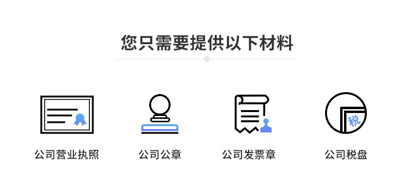 15588元/年代理必威体育官网注册图3