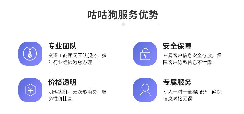 15588元/年代理必威体育官网注册图5