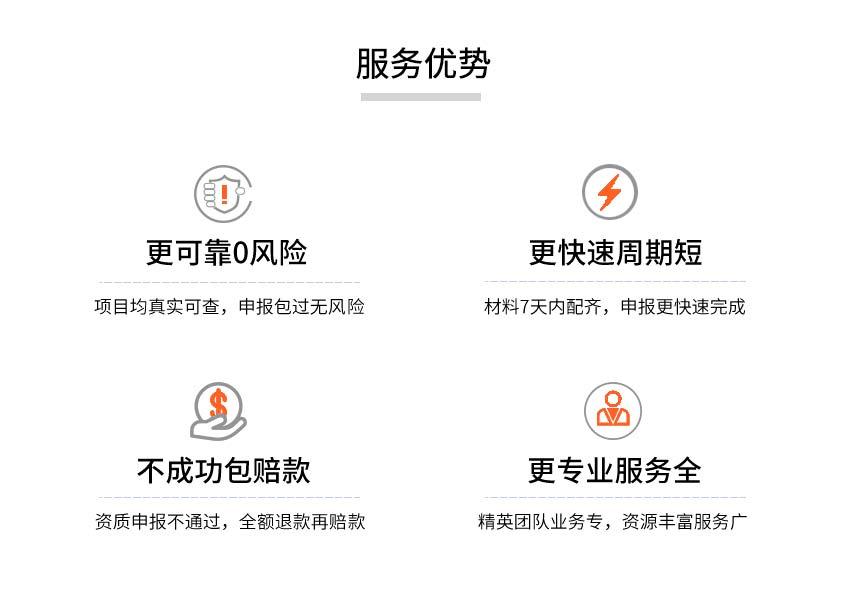 建筑工程监理betway必威注册网址图5