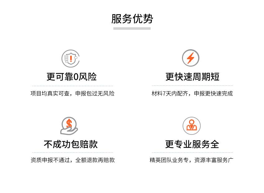 电力工程设计betway必威注册网址图4